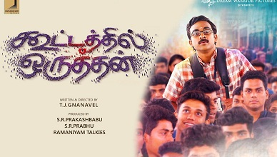 Kootathil Oruthan HD (2017) Movie Watch Online