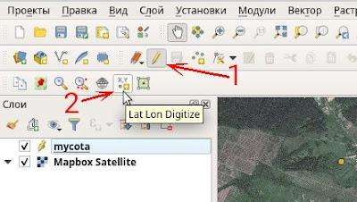 QGIS Lat Lon Tools Digitize