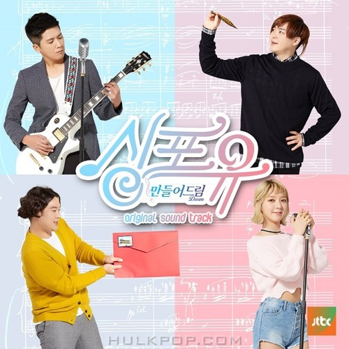 Various Artists – Sing For You OST