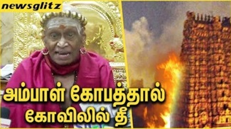 Madurai Adheenam Speech About Meenakshi Amman Temple Fire