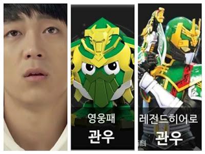 Yirang Sebagai Legend Hero Guan Yu (Liu Jin/Liu Bei)