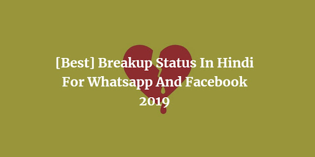 Breakup Status In Hindi For Whatsapp And Facebook