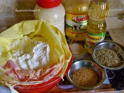 Ägyptisches Dattelgebäck Kaab El Ghazal Rezept Zutaten