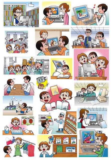 学習、国語、ドリル、子供、人生、水彩画、人物、物語、お話、  挿絵、イラスト、絵、小学生、学校、社会科、見学、工場、パソコン、イラストレーター検索、イラストレーター一覧、イラスト制作、