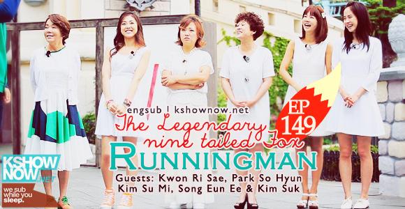 Running man episode 149 english sub full / Orpp news release