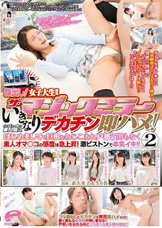 DVDMS-078 The Magic Mirror An Appearance!Suddenly Big Penis Immediately Saddle To Amateur Daughter In College Student Limited Interview!Soon Sensitivity Of Amateur Oma Co ○ Puzzled Screwed The Cock In Nice To Meet You Is Soaring!Really Alive In The Super-piston! ! 2 In Ikebukuro
