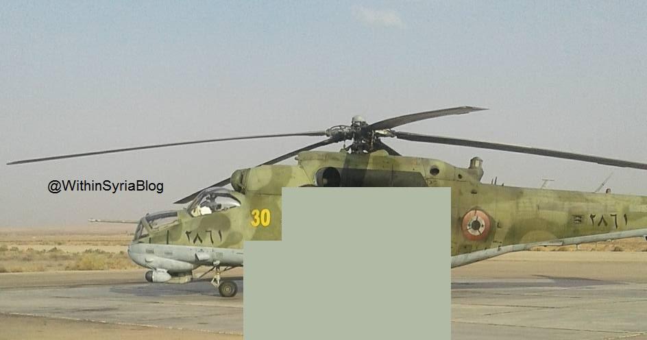 سوريا تحصل على مروحيات Mi-24P  111111111111111111111111