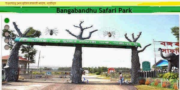 Parking Fees of Bangabandhu Safari Park in Gazipur