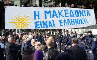 Σκληρή επίθεση Χρυσής Αυγής σε Κοτζιά για την Μακεδονία! Φυγαδεύτηκε από την πίσω πόρτα ο σκοπιανός αντιπρόεδρος. (ΒΙΝΤΕΟ)