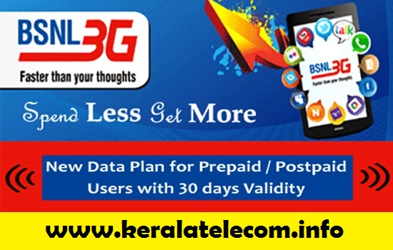 Exclusive: BSNL to launch New 3G/2G Postpaid Data Plan @ Rs 50 across all telecom circles from 16th July 2015 onwards