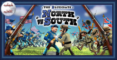 Download North & South games