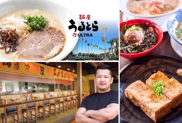 Japanese Ramen Restaurant San Diego