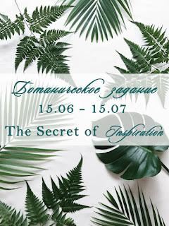 https://secretvdohnovenia.blogspot.com/2018/06/blog-post_15.html