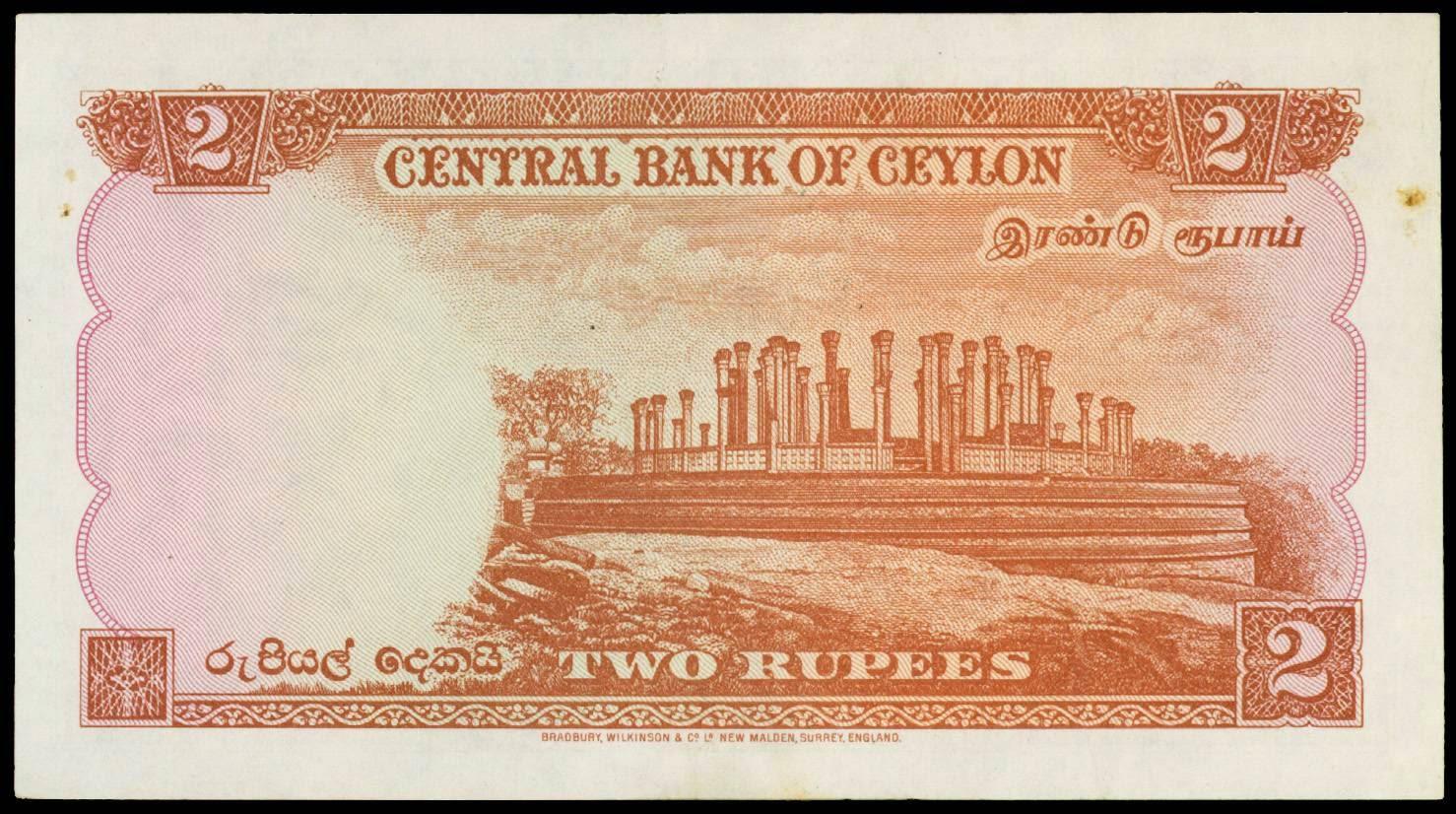 Ceylon currency notes 2 Rupees 1952 Medirigiriya Vatadage Polonnaruwa Sri Lanka