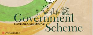 Vision IAS PT365 Governemnt Schemes 2018