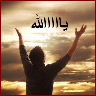 ورأيت كل فعل الله خير .. وكل تصريفه عدل