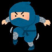 忍び足の忍者のイラスト