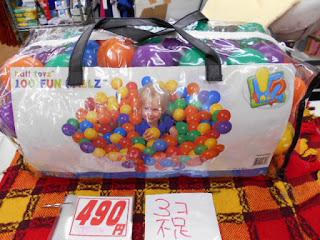 リサイクル品 ボール100個入り マイナス3個 490円