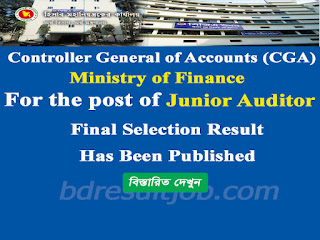 Controller General of Accounts (CGA) Junior Auditor Final Selection Result