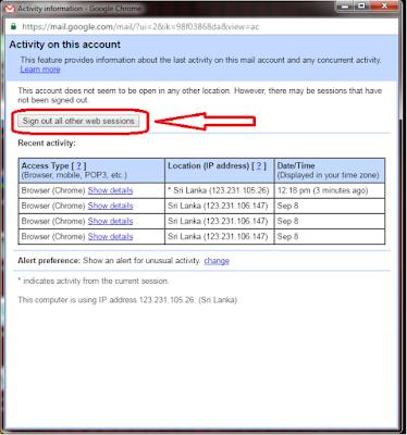 வேறு இடங்களில்  பயன்படுத்திய Gmail கணக்கை Sign Out செய்ய மறந்துவிட்டீர்களா?