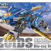 [BDMV] Zoids Blu-ray BOX DISC6 [130802]