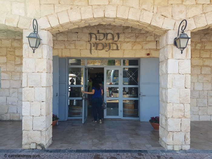 Psagot Winery – Visitors Center, Vineyard and Ancient Caves