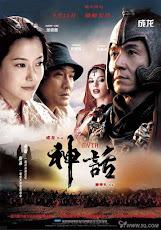 ดูหนัง The Myth (2005) ดาบทะลุฟ้า ฟัดทะลุเวลา