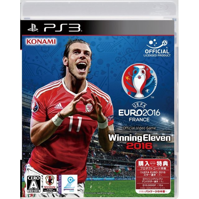 [PS3][UEFA EURO 2016 / ウイニングイレブン2016] ISO (JPN) Download