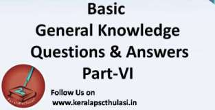 Kerala PSC Thulasi: Basic General Knowledge Questions and Answers: Part 6