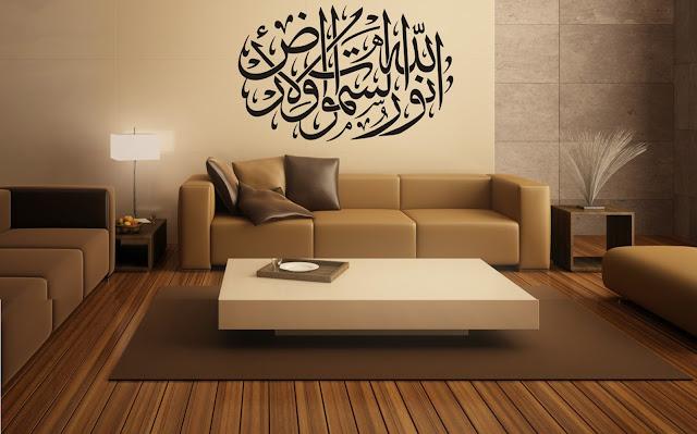 Konsep Islam Tentang Rumah Idaman
