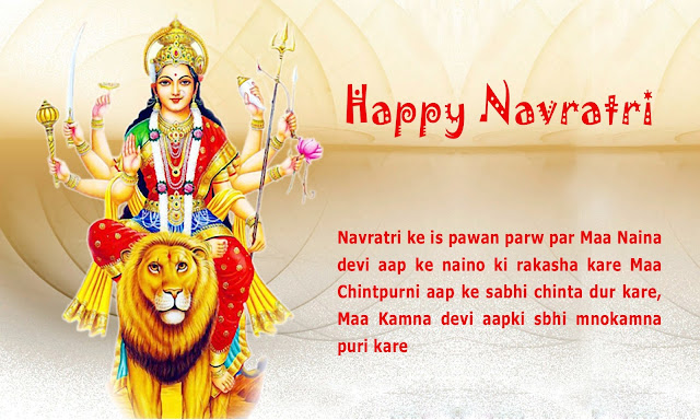 Happy Navratri  2018 Image,Photos,Whatup image,Facebook Image