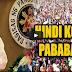 Pag-Alala sa Biktima ng Bagyong Yolanda!Duterte Giniguradong Magkabahay na bago Magpasko!
