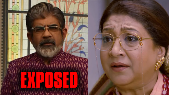Big Shocker! Extreme Drama Puru blackmails Dadi of her deep graved dark secret in Yeh Rishta Kya Kehlata Hai