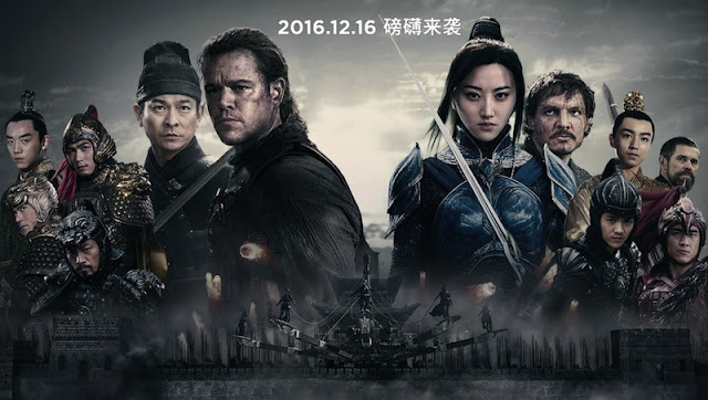 Film The Great Wall