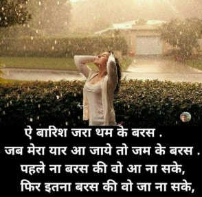 love u quotes with images