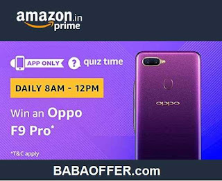 Amazon Oppo F9 Pro Quiz  all answers