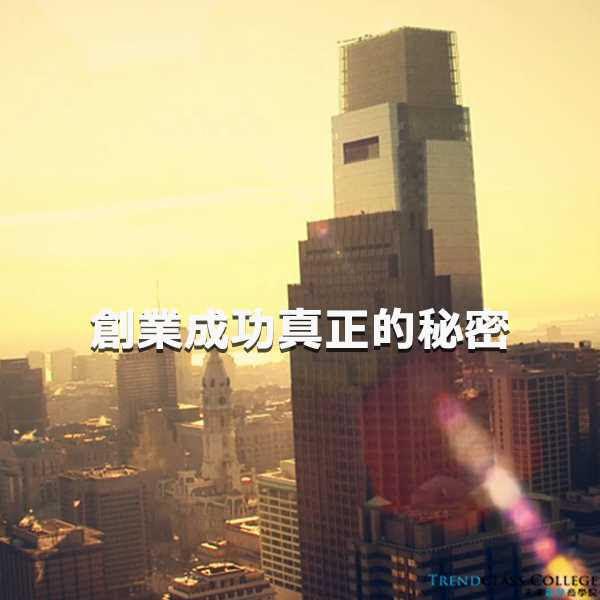 鄭錦聰網路行銷課程