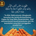 Mohon kesembuhan Doa Untuk Mendoakan Menjenguk Orang sakit