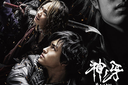 Garo: Kaminokiba / 牙狼 GARO 神ノ牙 (2017) - Japanese Movie