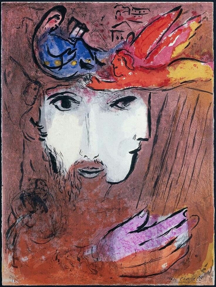 marc chagall french Marc chagall, posters and prints - discover the perfect print, canvas or photo for your space with artcom.