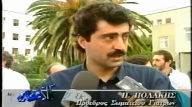 Όταν ο ΣΚΑΪ δεν ήταν βοθροκάναλο! Συλλεκτικό βίντεο με τον συνδικαλιστή Πολάκη να κάνει δηλώσεις