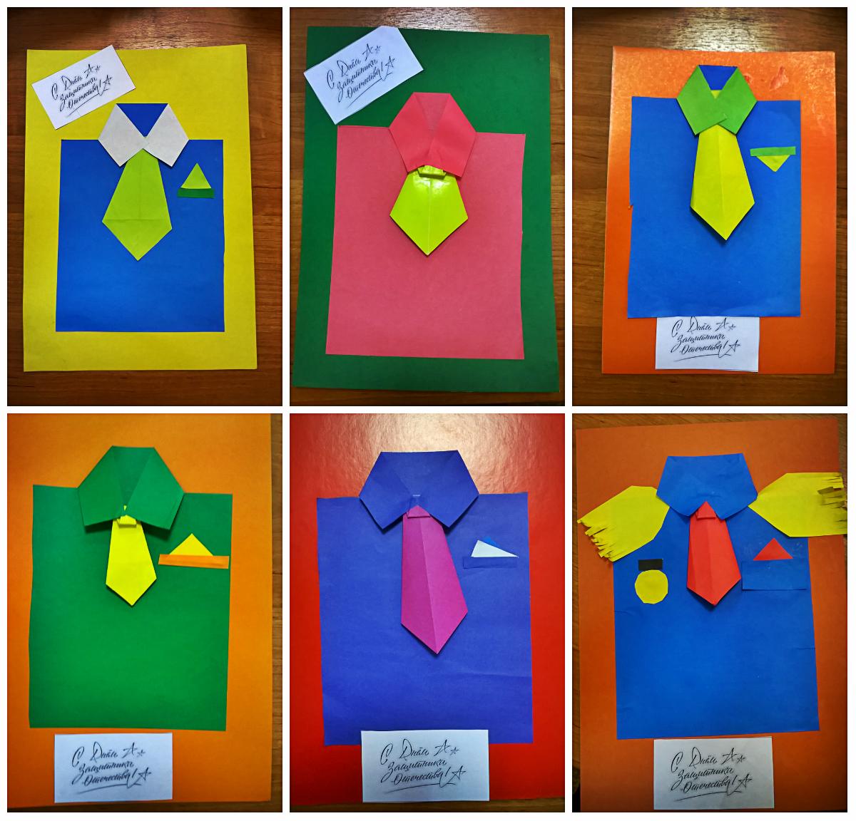 Конец рабочего, открытки дедушке на день рождения своими руками картинки