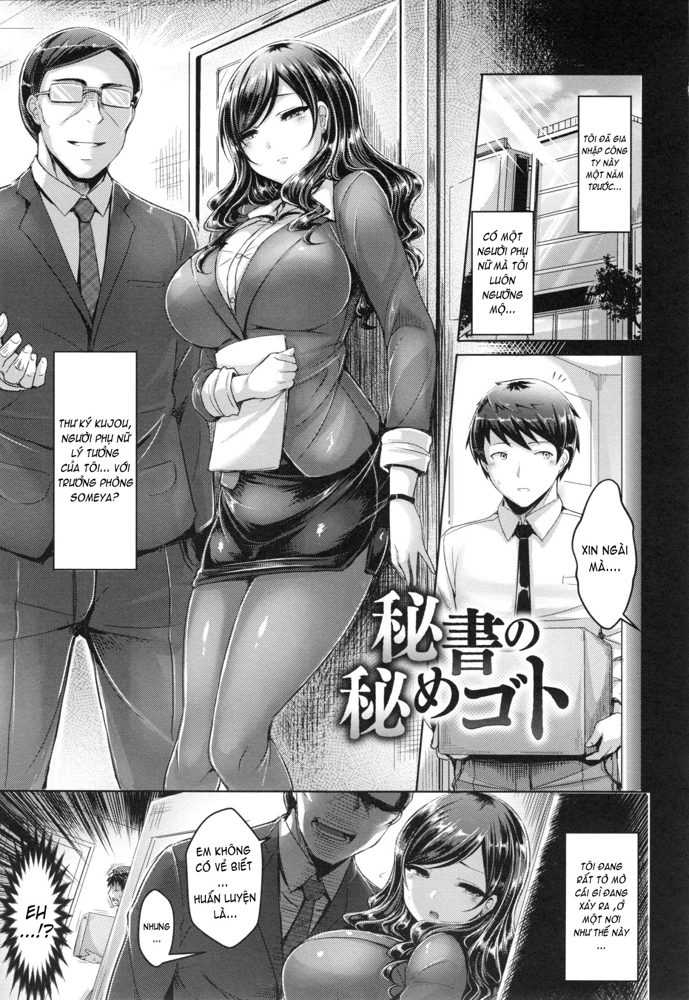 win-hentairules.net-194 Koizome Marking  - hentaicube.net - Truyện tranh hentai online