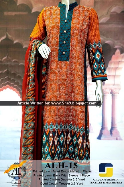 Anchal Lawn 2015 by Amna Ismail