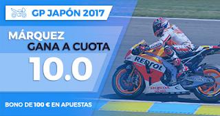 Paston Megacuota 10 Márquez ganador MotoGP Japon 2017 +100 euros 15 octubre