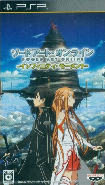 Sword+Art+Online+Infinity+Moment+Psp+Game+Cover - Sword Art Online Infinity Moment (J)(ENG-PATCH) PSP ISO CSO