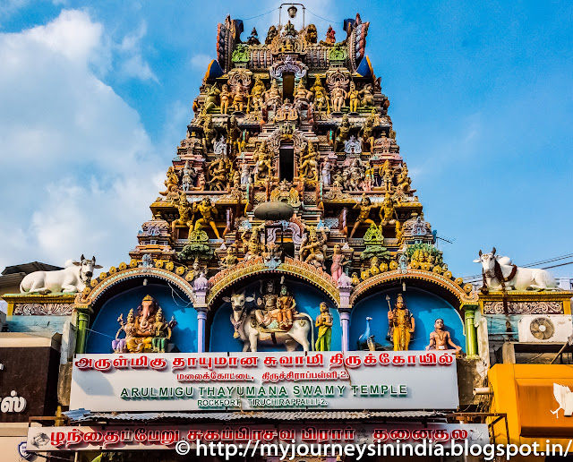 Trichy Thayumanaswamy Temple Tower