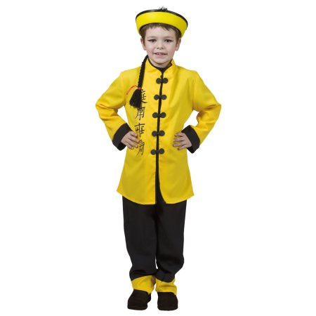 Walmartu0027s racist costume  sc 1 st  Ed Diokno & Views From The Edge: Amazon pulls costume perpetuating Chinese ...