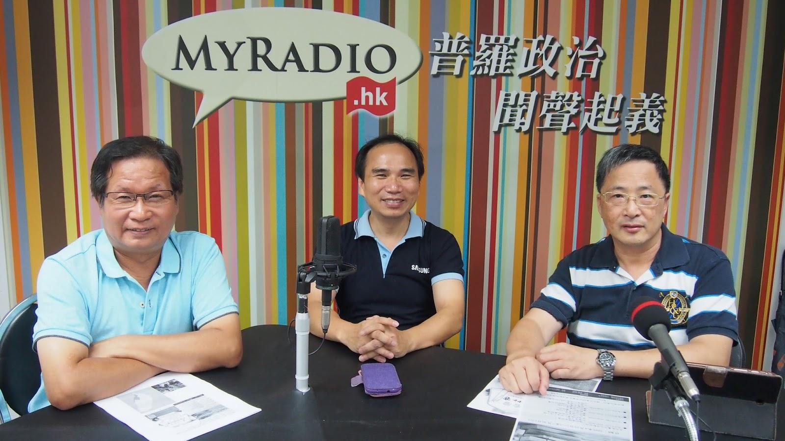 MyRadio.HK 臺務網誌: 天天天藍 160711 ep170