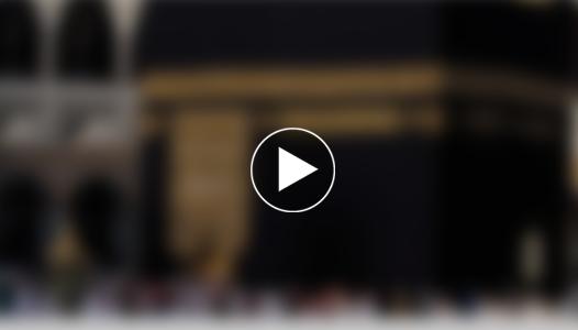 بالفيديو تعرف على الزمن الذي ستهدم فيه الكعبة ويمنع الوقوف على جبل عرفه